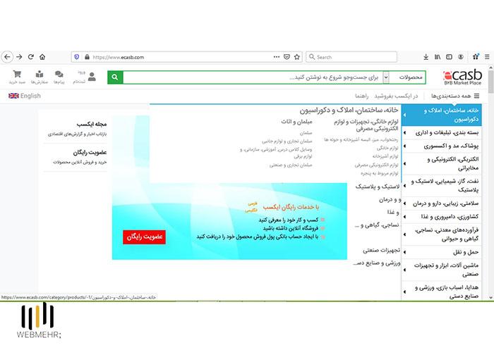 سایت ایکسب